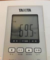 脂肪燃焼スープダイエット6日目体重1