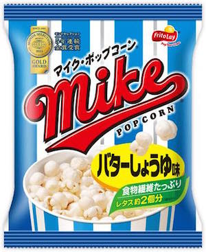 mike popcorn