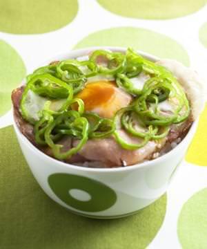 hamu egg