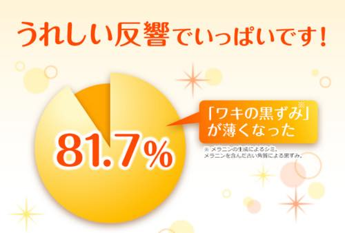 th_%e3%82%b9%e3%82%af%e3%83%aa%e3%83%bc%e3%83%b3%e3%82%b7%e3%83%a7%e3%83%83%e3%83%88-2016-09-08-17-11-29